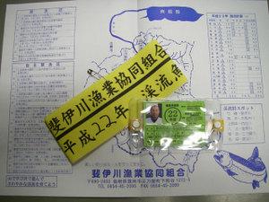 Imgp2848